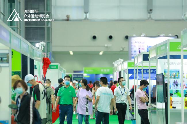 2021深圳户外展赋能产业新业态,构筑户外经济发展新高地