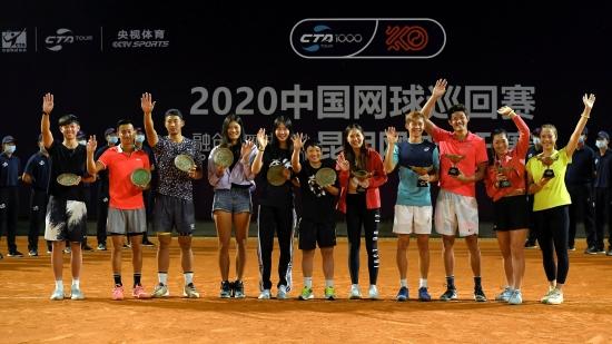 为热爱加冕 新赛季中国网球巡回赛5月开赛